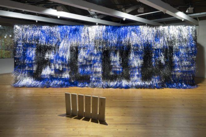 «Until» (détail), Nick Cave, 2016
