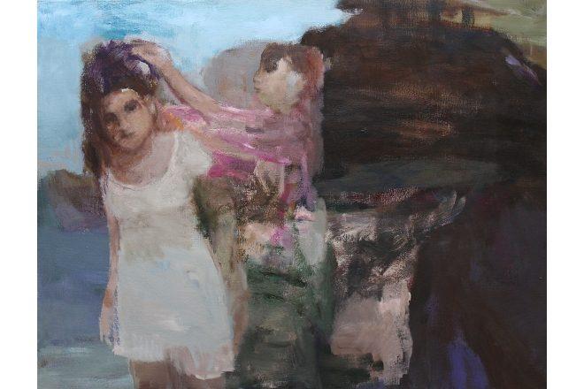 « La colline », Catherine Seher