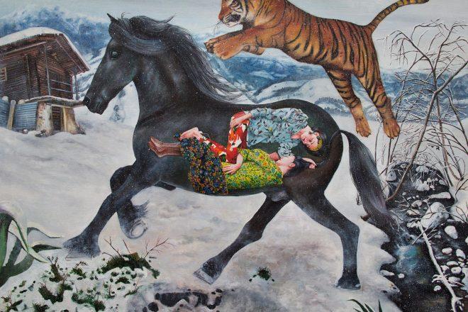 « Les bohémiens en voyage », Nazanin Pouyandeh, 2015