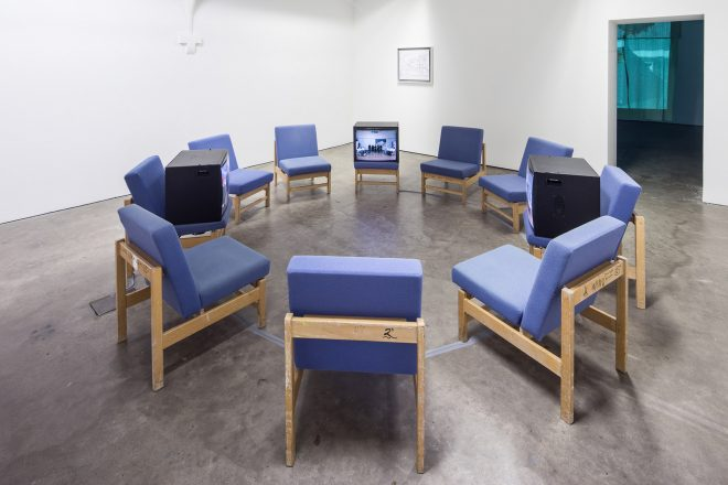 «Orestia», Edmund Clark, 2017. Exposition «In Place of Hate» à l'Ikon Gallery de Birmingham