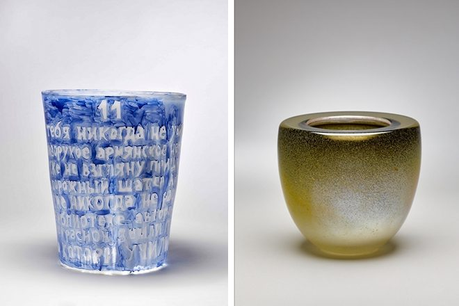 De gauche à droite: «Armenia» (détail) par Giuseppe Caccavale (2018) et «Concept 5» par Robert Wilson (1994-2004)