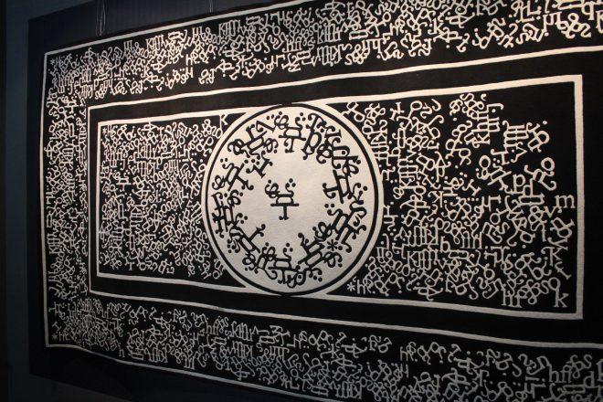« Occidorient », François Mangeol. Vue de l'exposition « Déviations »