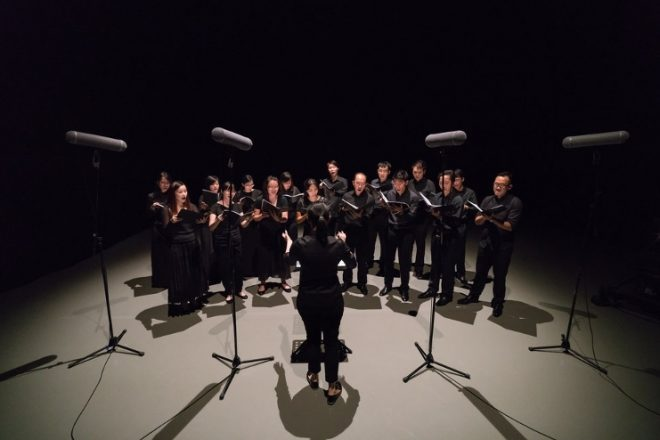 « Muted Situation Muted Chorus » (performance), Samson Young