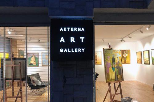 Vue de l'Aeterna gallery, à Plovdiv