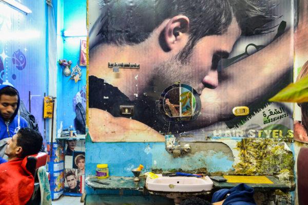 OK_«The Barber Shop», Nadia Mounier, 2015