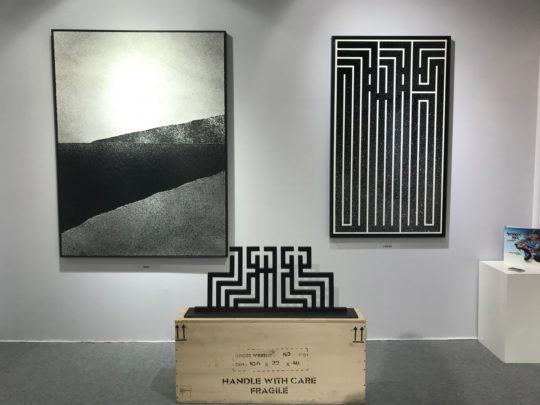 Œuvres signées Tanc (à gauche) et L'Atlas sur le site de la galerie Perahia