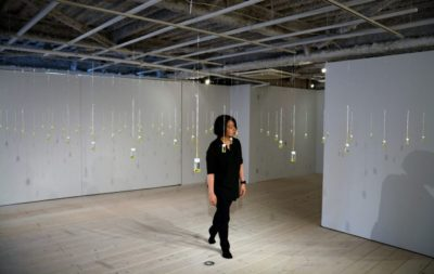 Installation signée Maki Ueda