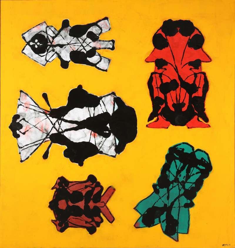 Cinq Spécimens sur fond jaune