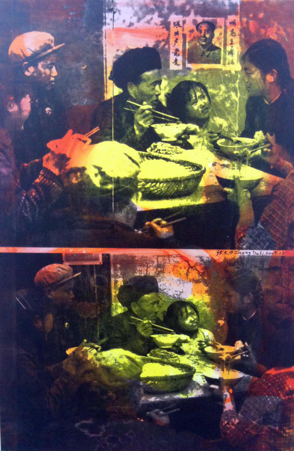 Zhang Dali | Œuvre de la série Second History | 2010