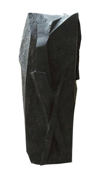 Sirocco, basalte (105 x 45 x 35 cm).