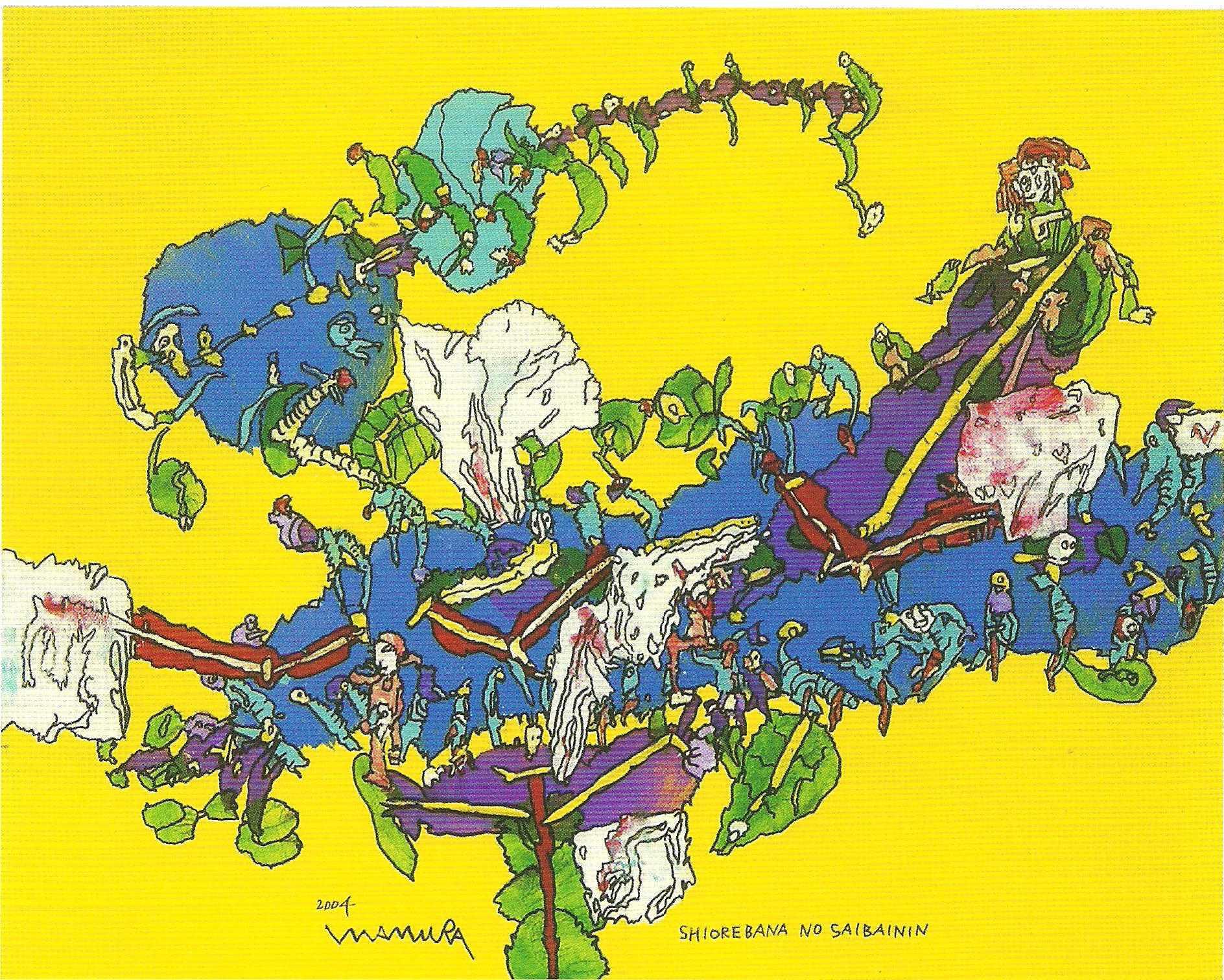 Shiorebana No Saibainin@(Le moissonneur des fleurs fanées), 33 x 41 cm