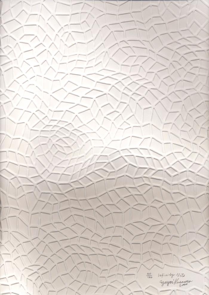 Infinity Nets, ( 51,5 x 37 cm ), 1 000 / 1 200 €