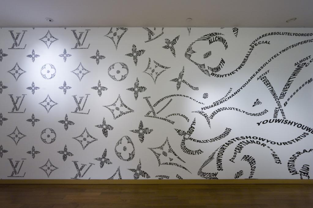 Monogram : Louis Vuitton