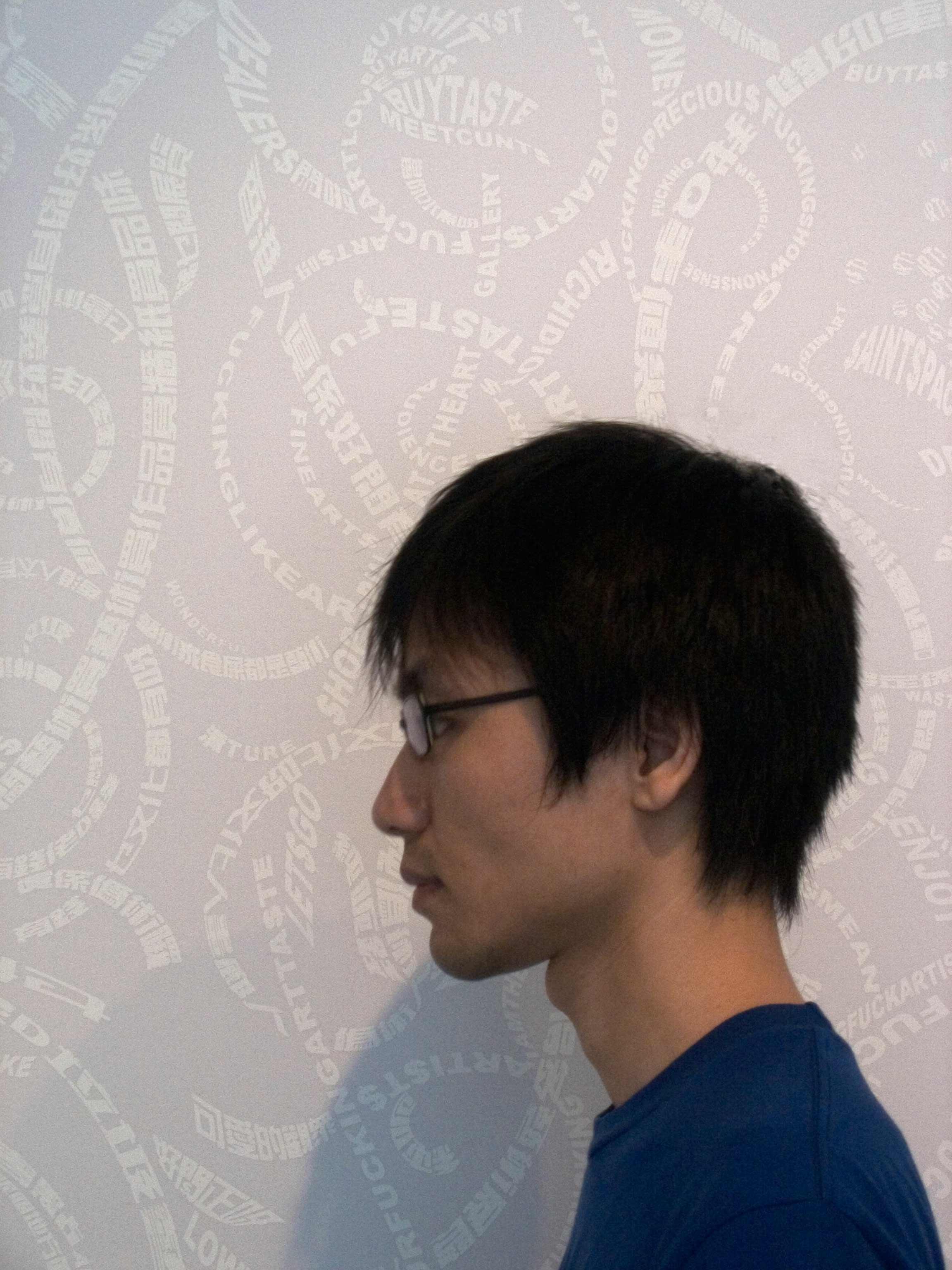 Tsang Kin-Wah